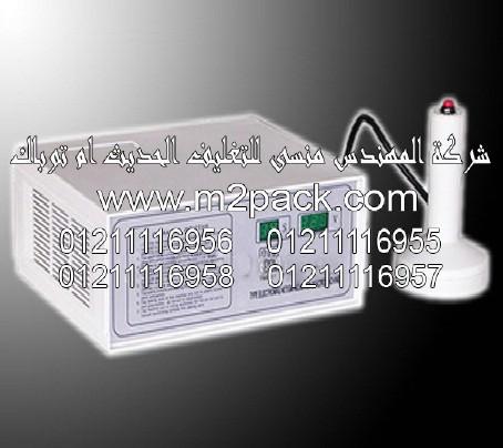 الماكينةموديل DGYF - S500Am2pack.com المحمولة لبرشمة فوهات الاوعية التي نقدمها نحن شركة المهندس المنسي للصناعات الهندسيه و توريد جميع مستلزمات التغليف الحديث من مواد و خامات التعبئة و التغليف و ماكينات التغليف والتعبئة - ام تو باك
