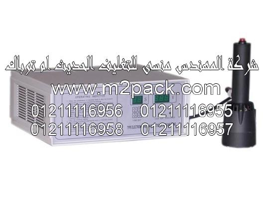 الماكينة موديل DGYF - S500Bm2pack.com المحمولة لبرشمة فوهات الاوعية التي نقدمها نحن شركة المهندس منسي للصناعات الهندسيه و توريد جميع مستلزمات التغليف الحديث من مواد و خامات التعبئة والتغليف و ماكينات التعبئة والتغليف - ام تو باك