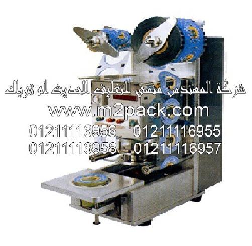 ماكينة اللحام الأوتوماتيكية