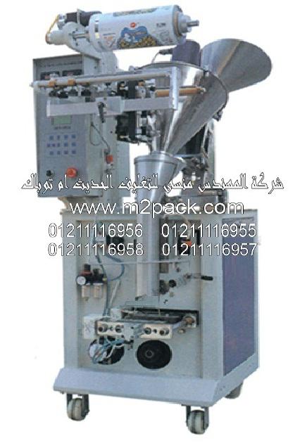 ماكينة تعبئة البودرة الأوتوماتيكية الموديل SJ
