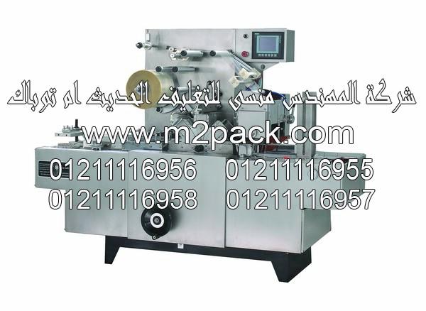ماكينة تغليف السلوفان موديل CP – 2000 Am2pack.com التى نقدمها نحن شركة المهندس منسي للصناعات الهندسيه و توريد جميع مستلزمات التغليف الحديث - ام تو باك