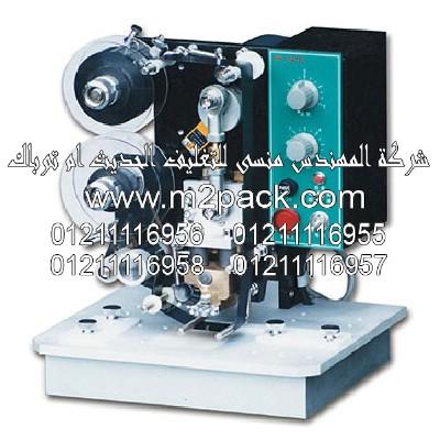 ماكينة طباعة الكود الموديل m2pack.com FY – RMI التى نقدمها نحن شركة المهندس منسي للتغليف الحديث - ام تو باك