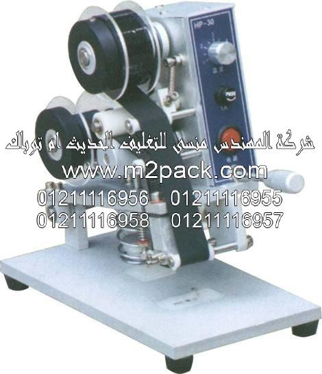 ماكينة طباعة الكود على الشريط الموديل HP – 30m2pack.com التي نقدمها نحن شركة المهندس منسي للصناعات الهندسيه - ام تو باك
