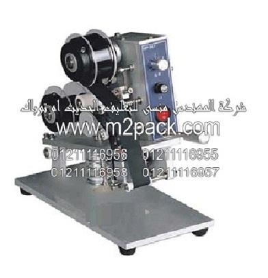 ماكينة طباعة الكود على الشريط الموديل HP